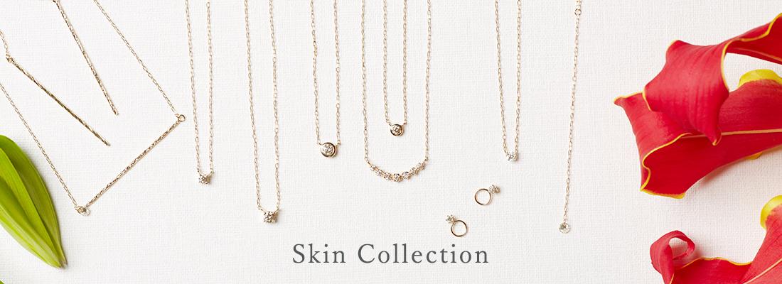 マレアリッチ Skin Collection